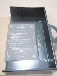 P5200016_2