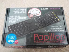 P8010019_2