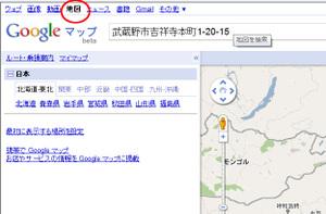 Google_map1_2