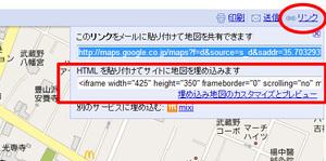 Google_map6