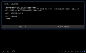 P20111022005027