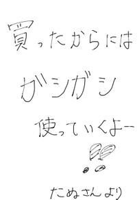 Gashigashi